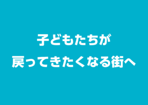 ikedayasumaichi